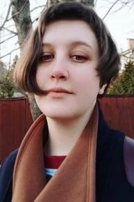 Катерина Степаненко