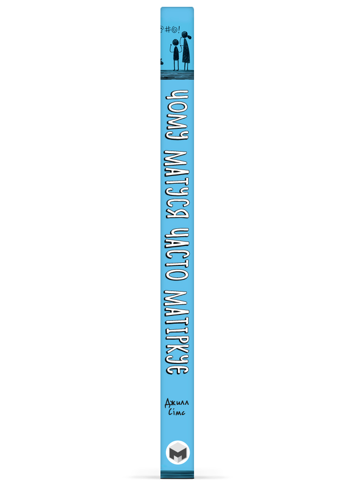 Комплект із трьох книжок «Щоденник виснаженої мами»