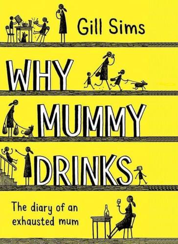 Почему мама хочет напиться