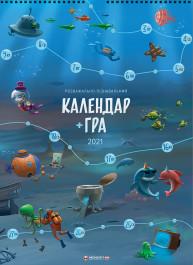 Календарь-игра на 2021 год (на украинском языке)