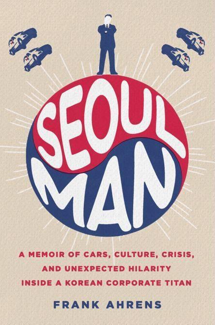 Людина з Сеула