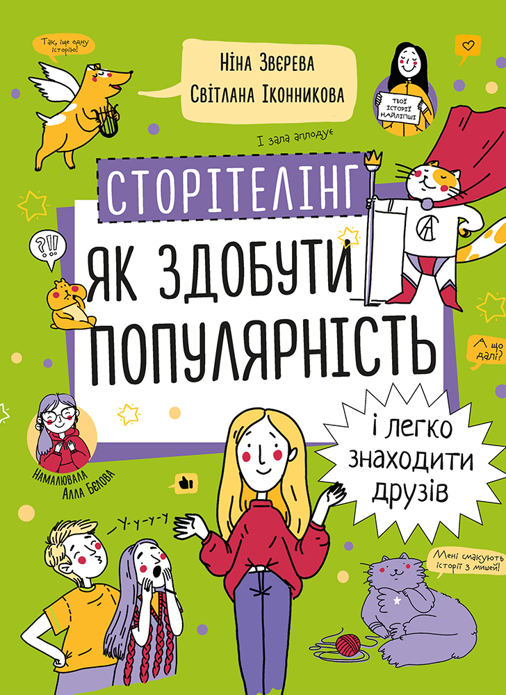 Комплект из четырех книг «Навыки будущего»